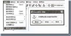 clip_image019