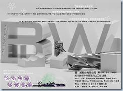 版1ec0-13bmd