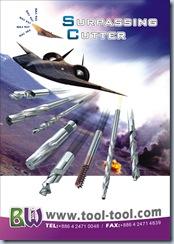 碧威-航太1-a5dm